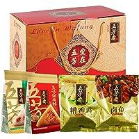 五芳斋爱在五芳熟食+五芳斋粽子礼盒(1500g)(端午全新到货)
