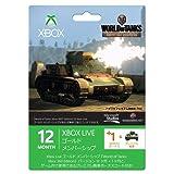 Xbox Live 12 ヶ月+1 ヶ月 ゴールド メンバーシップ「World of Tanks: Xbox 360 Edition」バージョン