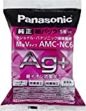 パナソニック 交換用紙パック 防臭・抗菌加工 M型Vタイプ 5枚入り AMC-NC6