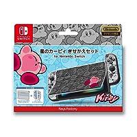 星之卡比 换装套装 for Nintendo Switch-Variation_P, コミック