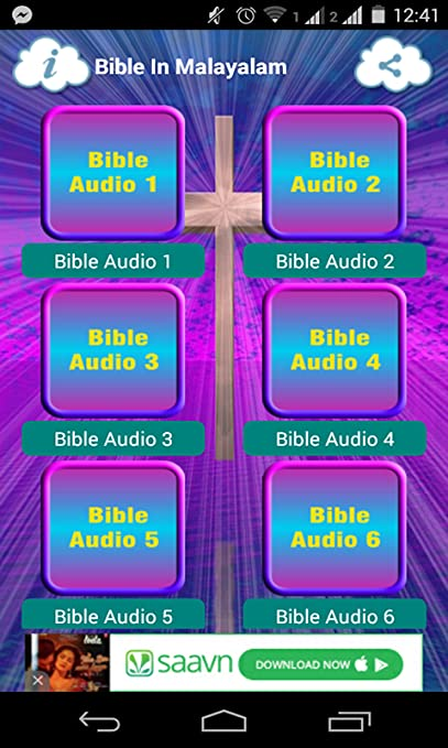 Bible In Malayalam (Offline Audio)