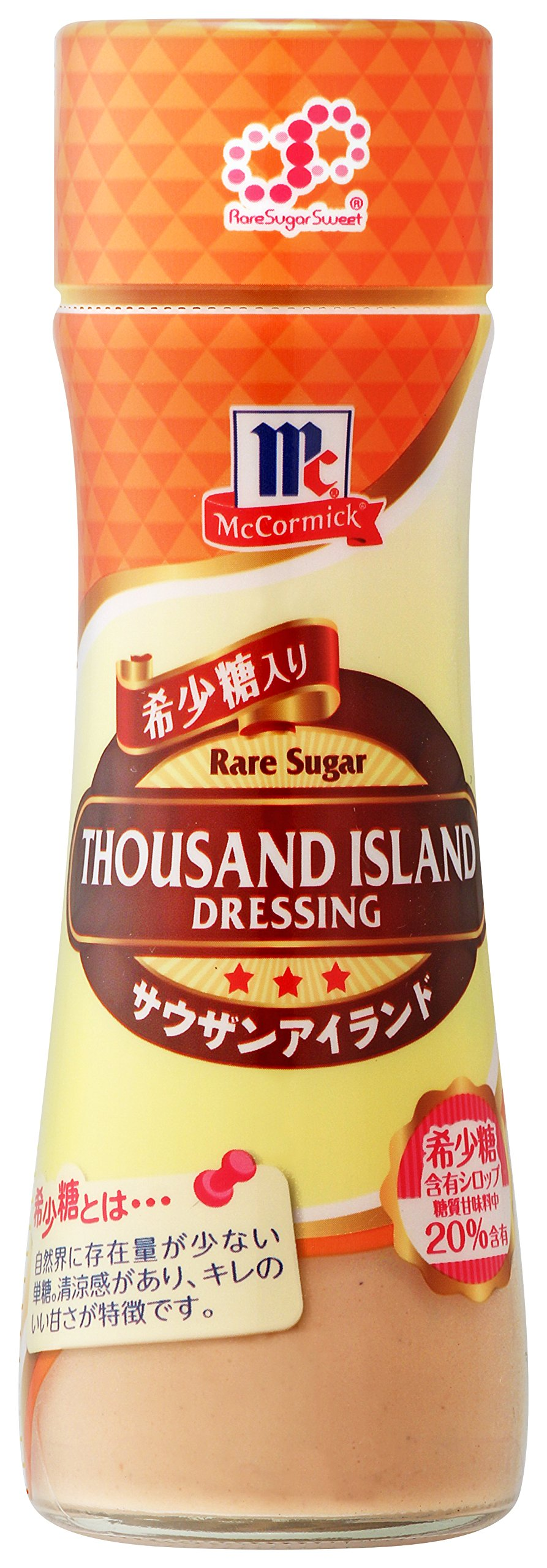 Yuki MC rare sugar-filled dressing Thousand Island 150ml