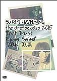 "SWEET HAPPENING 〜the dresscodes 2015 ""Don't Trust Ryohei Shima""JAPAN TOUR〜 [DVD]"
