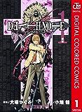 DEATH NOTE カラー版 1 (ジャンプコミックスDIGITAL)