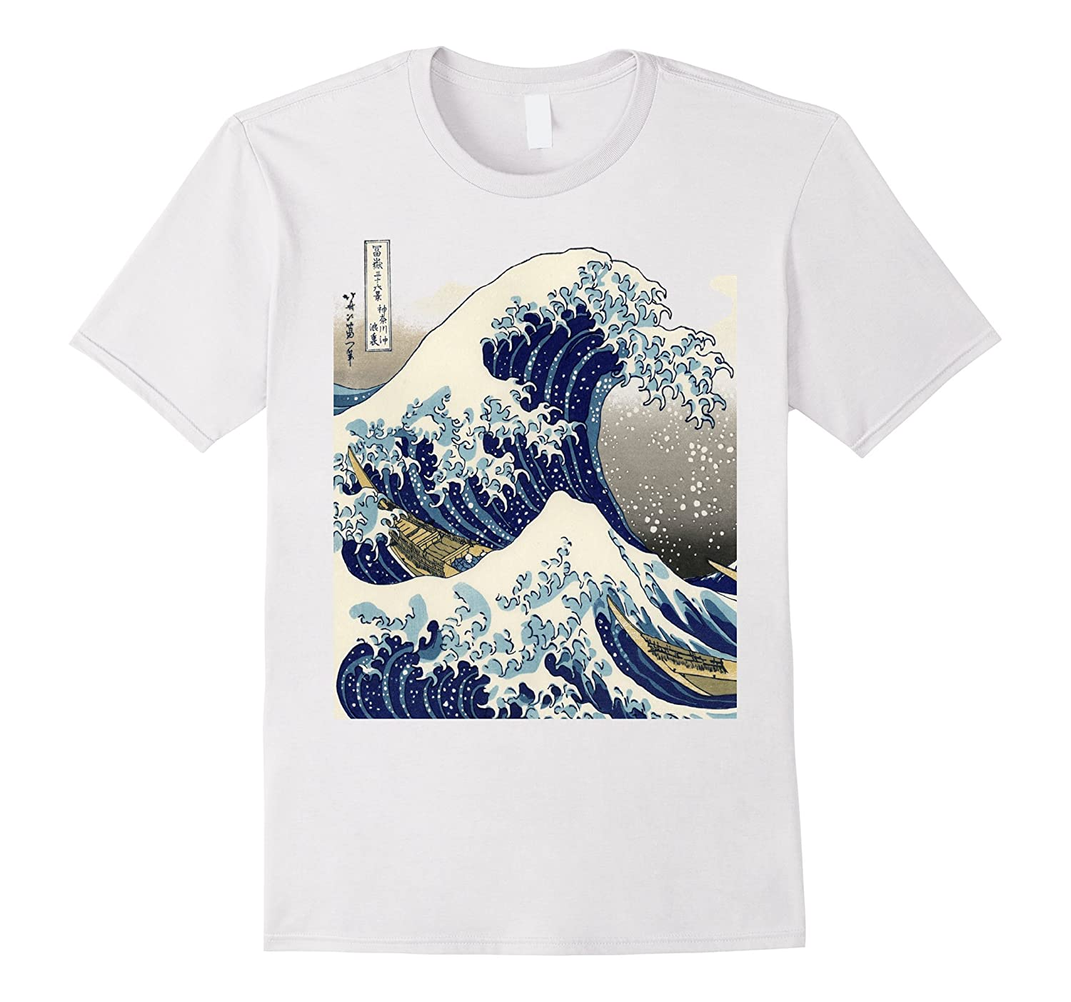 Kanagawa japanese painting the great wave t shirt art The great t shirt