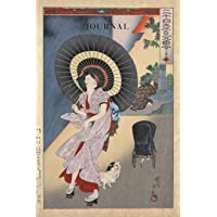 Journal: Geisha With Umbrella and Cats Ukiyo e - Traditional Japanese Woodblock Prints - 120 Blank Lined 6x9 College…