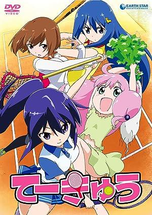 てーきゅう DVD
