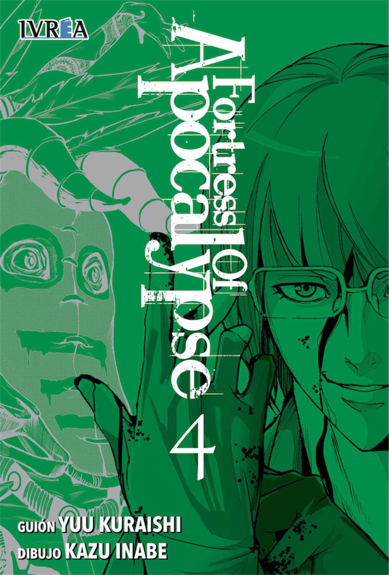 Fortress of Apocalypse 4: Amazon.es: Yuu Kuraishi: Libros