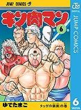 キン肉マン 6 (ジャンプコミックスDIGITAL)