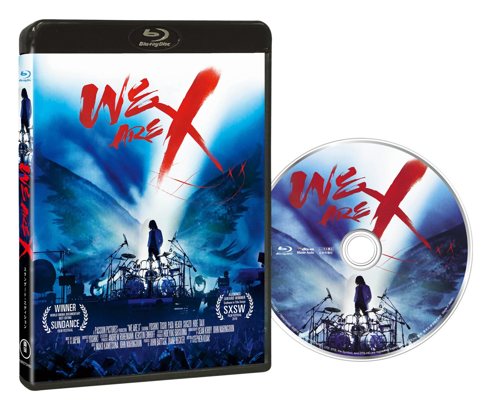 Blu-ray : X JAPAN - We Are X (Japan - Import)