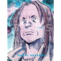 20th Century Boys: The Perfect Edition, Vol. 2