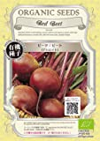 グリーンフィールド 野菜有機種子 ビーツ/ビート <デトロイト> [小袋] A035
