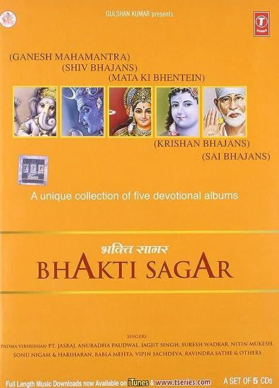 Buy Bhakti Sagar Online at Low Prices in India | Amazon