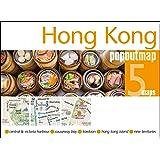 Hong Kong PopOut Map (PopOut Maps)