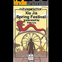 Spring Festival (Future Fiction Book 13)