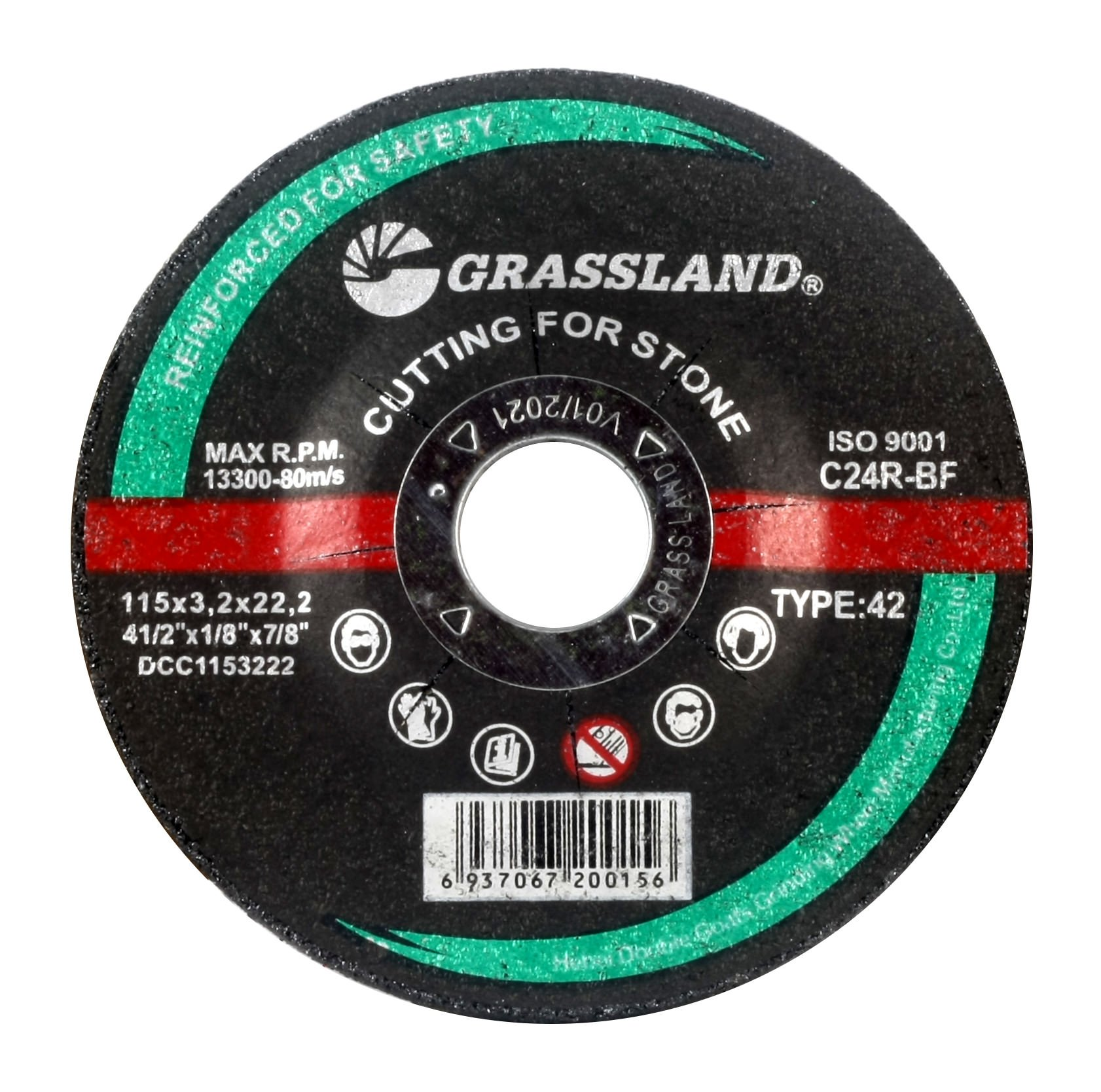Cutting Disc, Concrete/Masonry/Stone Freehand Cut-off wheel - Depressed Center - 4-1/2'' x 1/8'' x 7/8'' -T42 - (5 PACK)