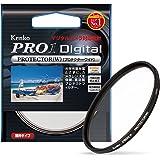 ケンコー・トキナー [ミラーレス一眼の交換レンズなどに] 40.5mm PRO1D プロテクター 黒枠 324051
