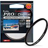 Kenko 52mm レンズフィルター PRO1D プロテクター (W) レンズ保護用 252512
