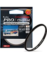 Kenko 58mm レンズフィルター PRO1D プロテクター (W) レンズ保護用 252581
