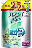 【大容量】ハミングファイン 柔軟剤 リフレッシュグリーンの香り 詰替用 1200ml