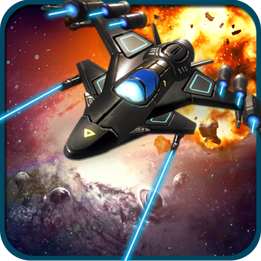 Ultimate Shooting: Galaxy Jet Fighter