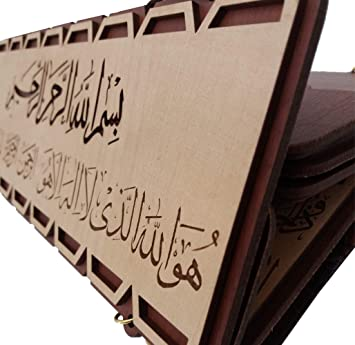 Engraved 99 Names Of Allah Subhanahu Wa Ta Ala By Scripted