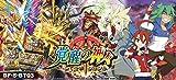 フューチャーカード 神バディファイト ブースターパック第3弾 覚醒の神々 BOX