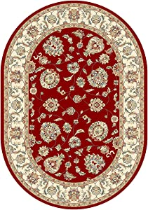 """Dynamic Rugs Ancient Garden 57365-1464 Oval Rug, 6'7"""" by 9'6"""", Red/Ivory"""