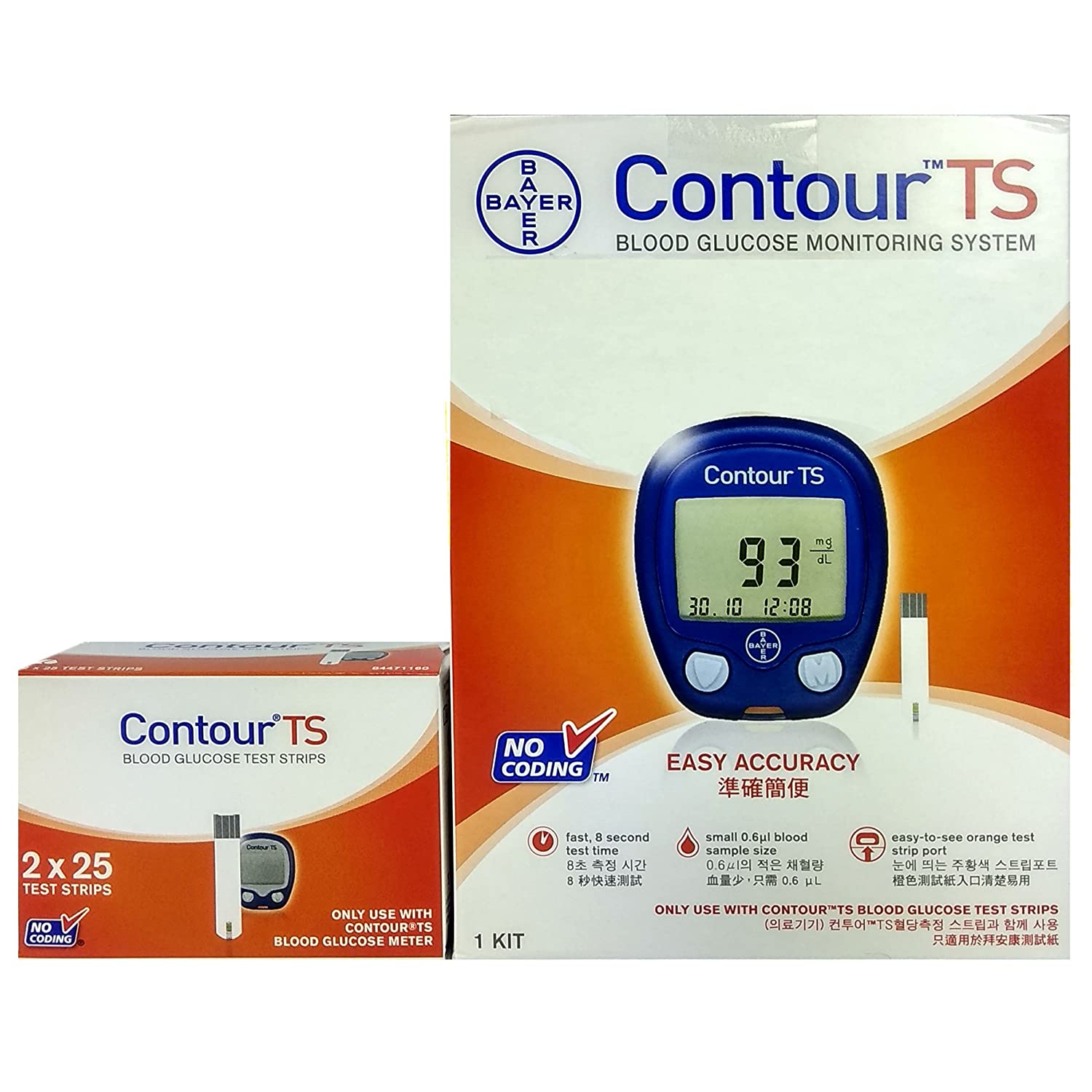 Bayer Contour TS Blood Glucometer Combo 50 Strips