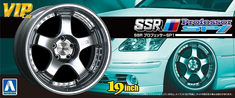 1/24 VIPCAR teiligen Serie No.97 SSR Professor SP1 AOSHIMA