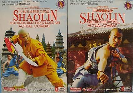 Amazon com: SHAOLIN KUNGFU / Shaolin Jinna Luowang Cudgel