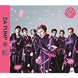 桜(CD+DVD)
