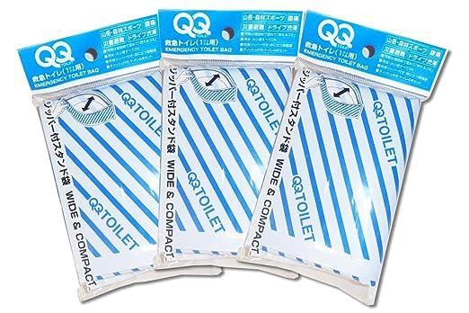 救急トイレ(QQトイレ)3個セット≫世界最小の折り畳み携帯・簡易トイレ(第1回UTMF(ウルトラ・トレイル・マウントト富士)大会公認携帯トイレ)