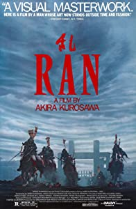 RAN Movie POSTER Rare Kurosawa Samurai Japanese 24x36inch