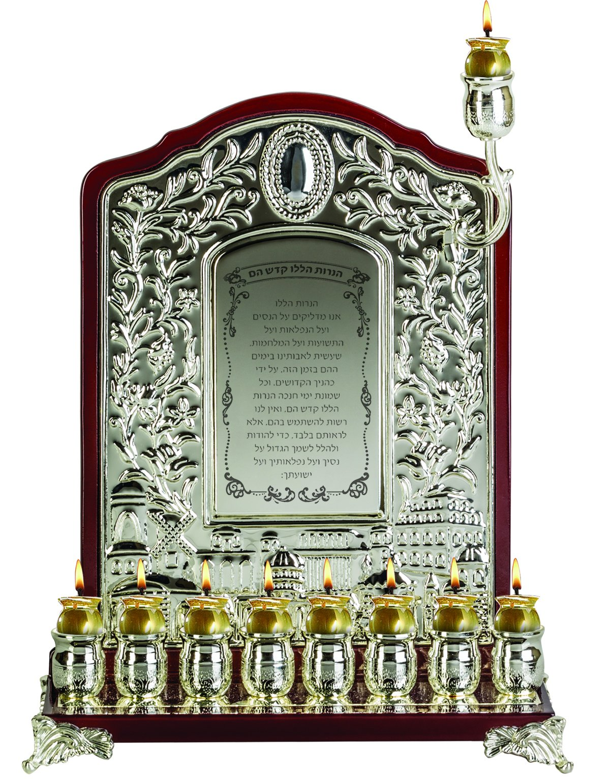 Ner Mitzvah Silver Plated Oil Wall Menorah Wood Accents - Fits Standard Chanukah Oil Cups Large Candles - Jerusalem Design Hanerot Hallalu - 14'' High