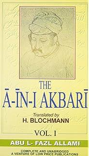Ain I Akbari In Hindi Pdf