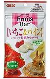 ジェックス Fruits Bar イチゴ&パイン