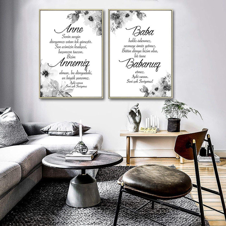 "KELEQI (Giclee Art Prints) Black White Islamic Quotes Canvas Painting Arabic Allah Wall Art Muslim Home Decoration 15.7""x23.6""(40x60cm) X2 Frameless"
