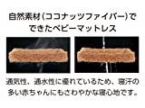 Katoji even-even-bye-bye V mini bed for 06405
