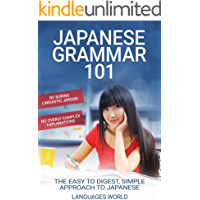 Japanese Grammar 101: No Boring Linguistic Jargon. No Overly Complex Explanations. The Easy to Digest, Simple Approach to Japanese. (English Edition)