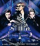 """【メーカー特典あり】w-inds. LIVE TOUR 2017 """"INVISIBLE""""通常盤Blu-ray(w-inds.オリジナルポストカード ソロ3枚組付き)"""