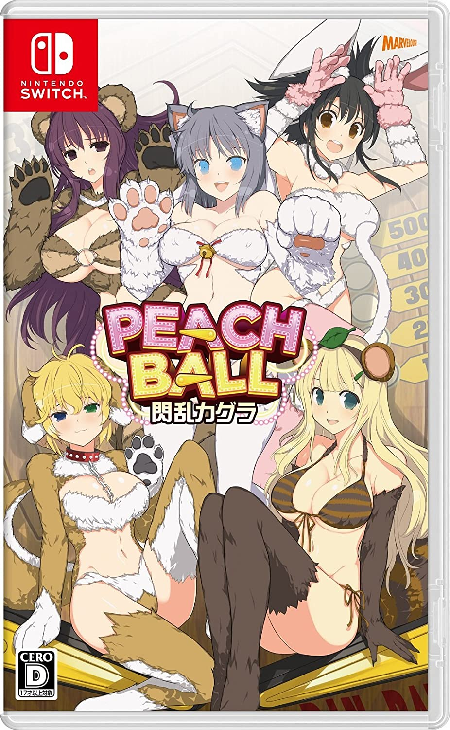 Peach Ball Senran Kagura