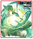『BEASTARS』1~10巻 BOXセット (少年チャンピオン・コミックス)