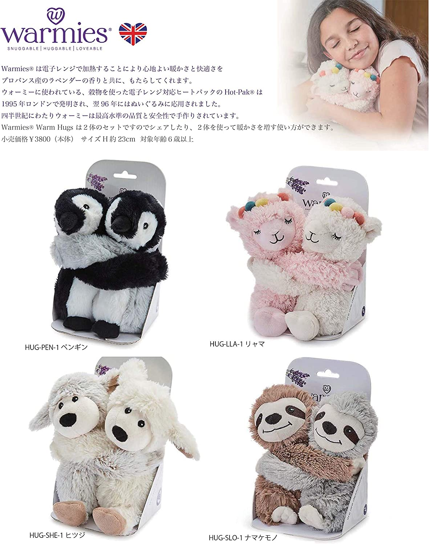 Warmies Mikrowellengeiegnet Beheizbare Sloth/'s Warm Hugs Weich Duftend Spielzeug