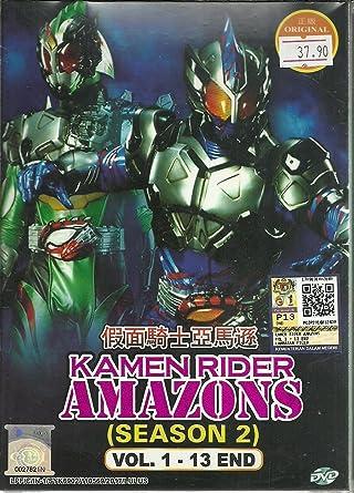 Amazon com: KAMEN RIDER AMAZONS (SEASON 2) - COMPLETE TV
