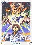 オーバーマン キングゲイナー Volume 2 [DVD]