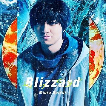【早期購入特典あり】Blizzard(CD+DVD)(B3サイズポスター