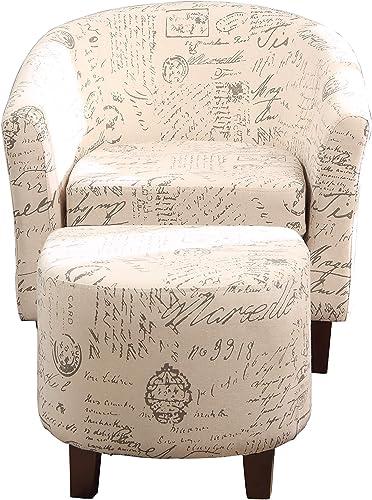 NHI Express Kaden Tub Chair with Ottoman Multi