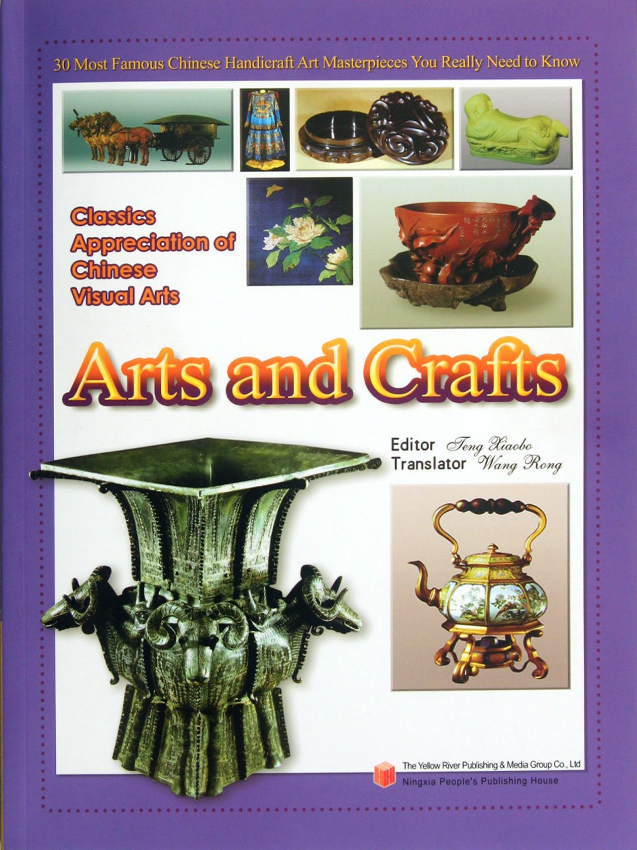 Read Online Classics Appreciation of Chinese Visual Arts Arts and Crafts (Chinese Edition) pdf epub