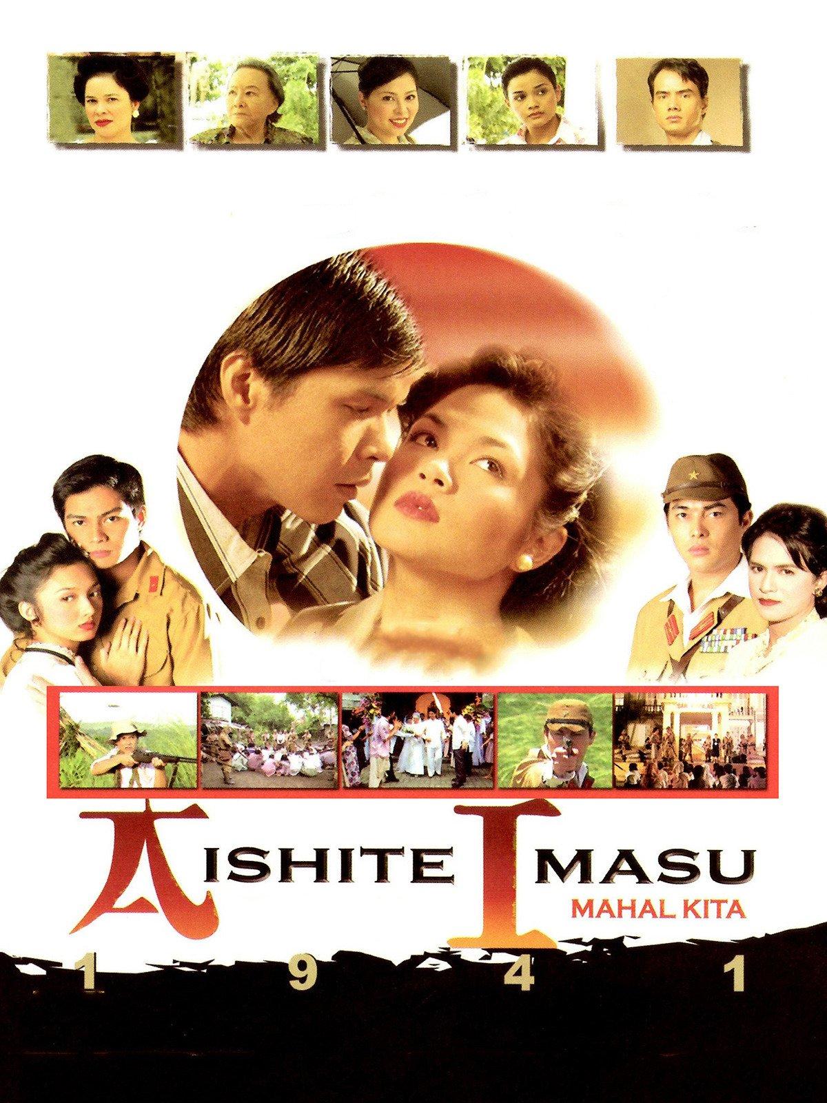Aishite imasu (Mahal kita) 1941 on Amazon Prime Video UK